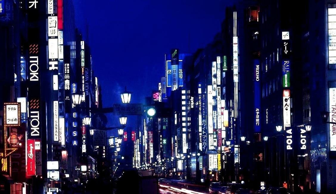 Japan, Four Seasons, Boutique Hotels, Views, Tokyo